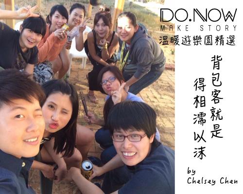 20170113-DONOW_blog_01.jpg