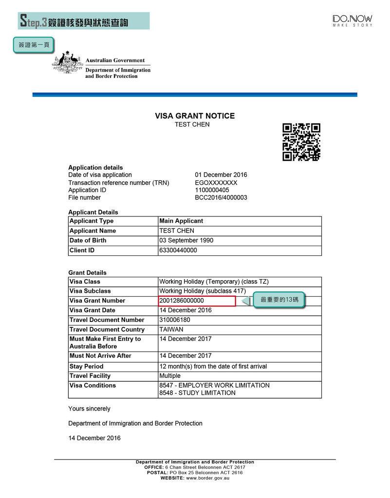 2017澳洲簽證更新簽證信-27.jpg