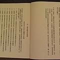 IMG_20130530_234432