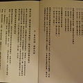 IMG_20130530_234516