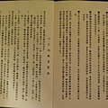 IMG_20130530_234537