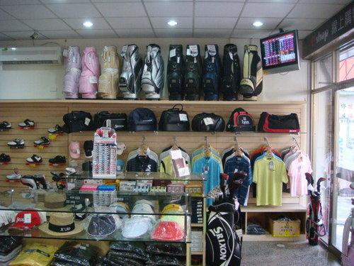 天鈞高爾夫球具店