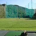 青青農場高爾夫