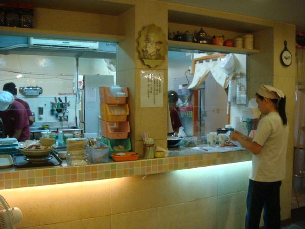 麥子磨麵餐館