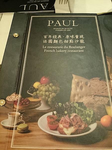 PAUL2 (2).JPG