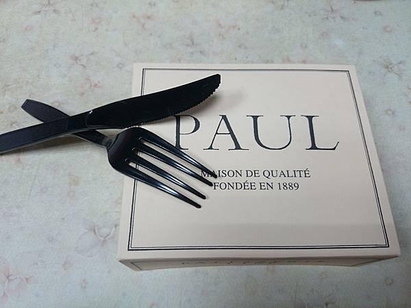PAUL3.JPG