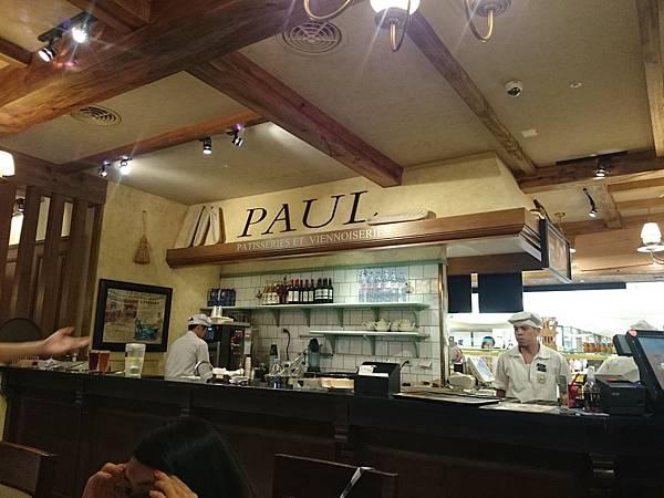 PAUL4.JPG