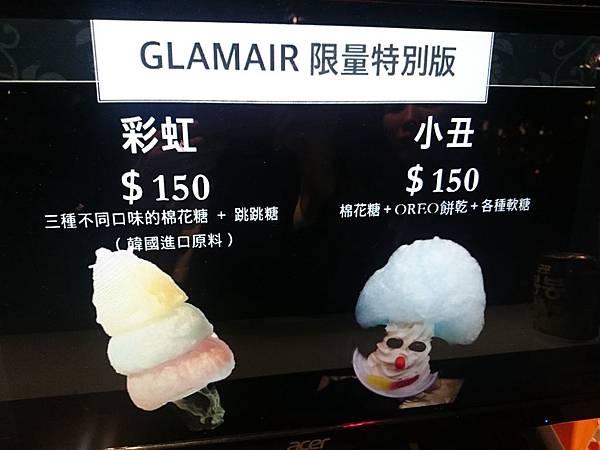 GLAMAIR韓國來的 (4).JPG