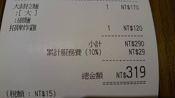 DSC_0120.JPG
