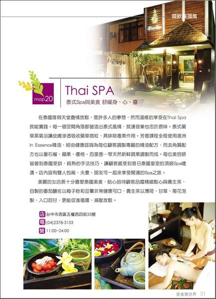 Thai SPA-31.jpg