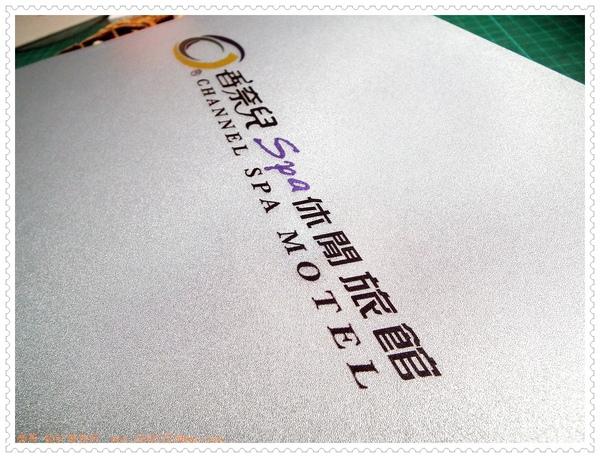 DSCF1114.jpg