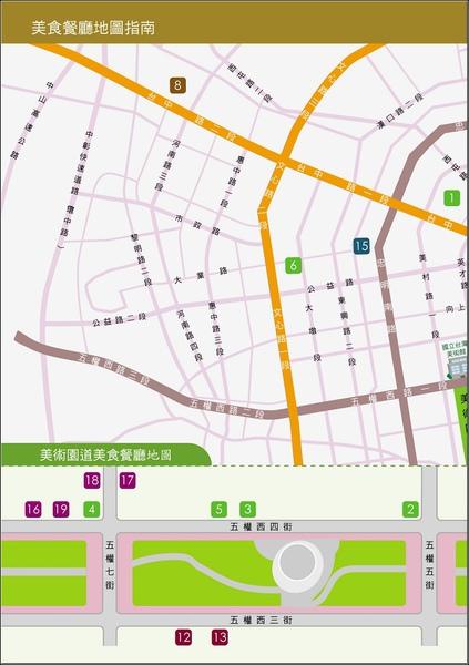 美食餐廳地圖指南-4.jpg