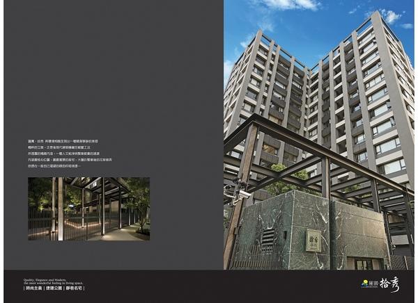 p15-16-1.jpg