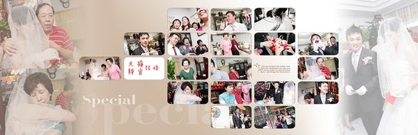 天維靜宜結婚7.8X24-006.JPG