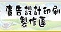 魔力愛馬特名片正000.jpg