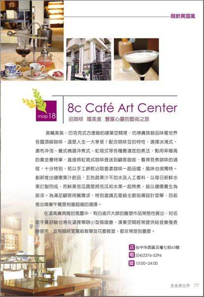 8C Cafe Art Center-29.jpg