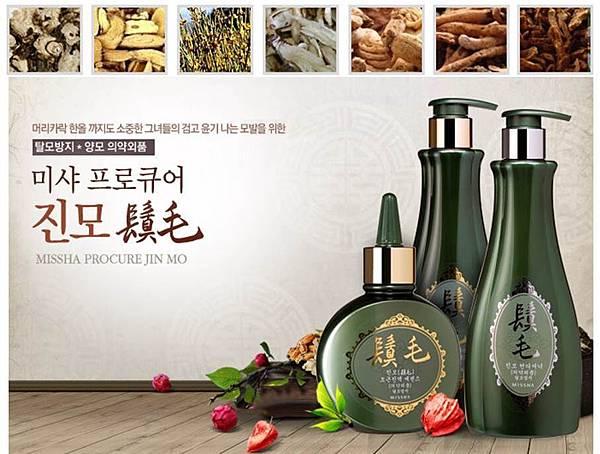 MISSHA-Procure-Jin-Mo-Shampoo-3