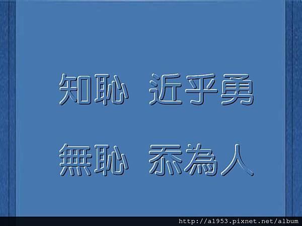 f_9606850_1