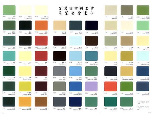 color-850