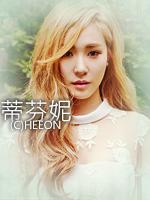 HEEON (2).png