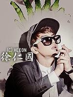 HEEON (6).png