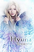 HyunA.png