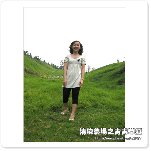 青青草原個人寫真系列-2