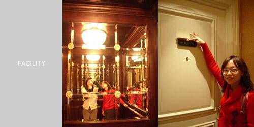 威尼斯人酒店的房間、電梯設備