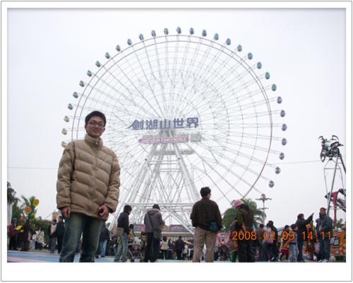 摩天倫-88米高(約30層樓高)
