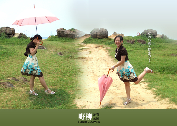 野柳-撐傘的女人