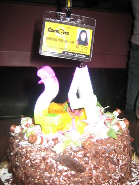 蛋糕上的名牌