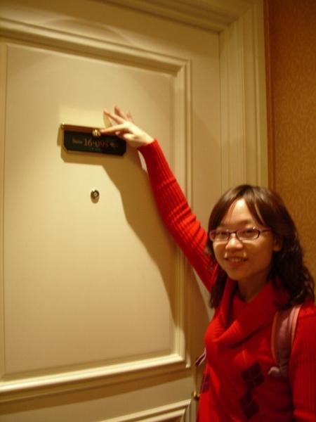 我們住16樓95號房