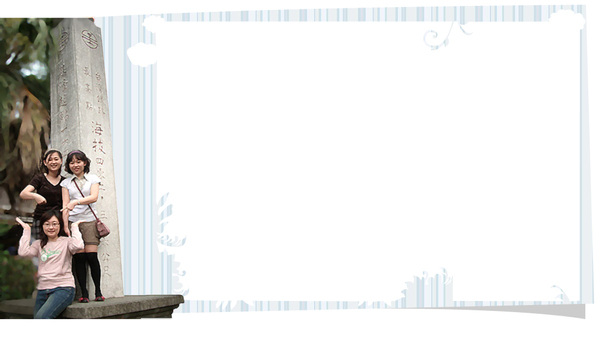 勝興車站-留言版背景圖