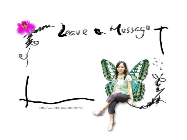 留言版背景圖:綠蝶