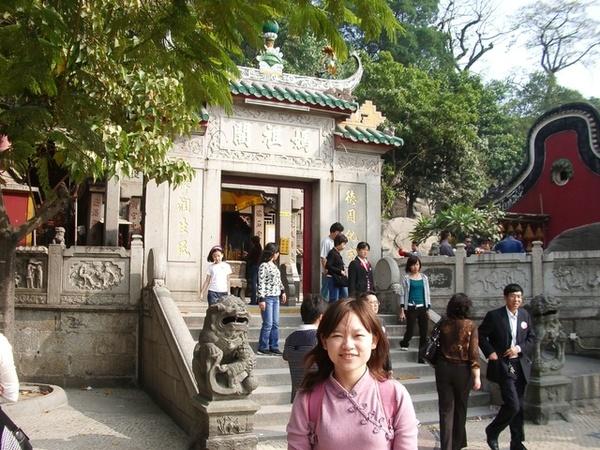 媽祖閣Macau的由來
