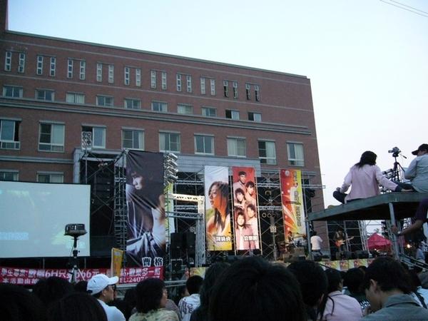 最後的行程→聽公益演唱會