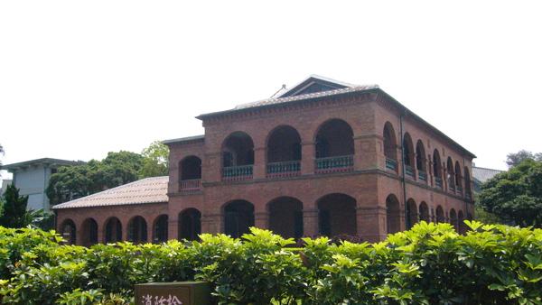 前清英國領事官邸--為英國維多利亞式建築
