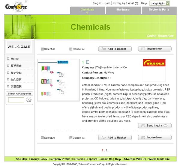 三大分類色版-化學類