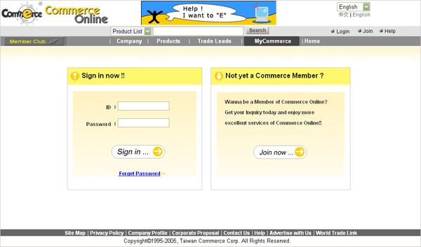 註冊流程版面