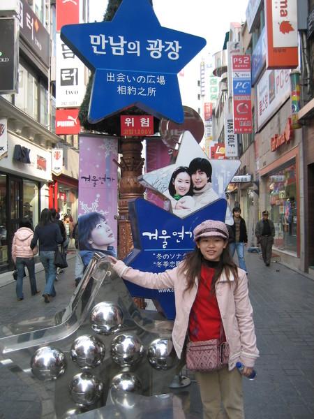 春川明洞--冬季戀歌男女主角約會的地方