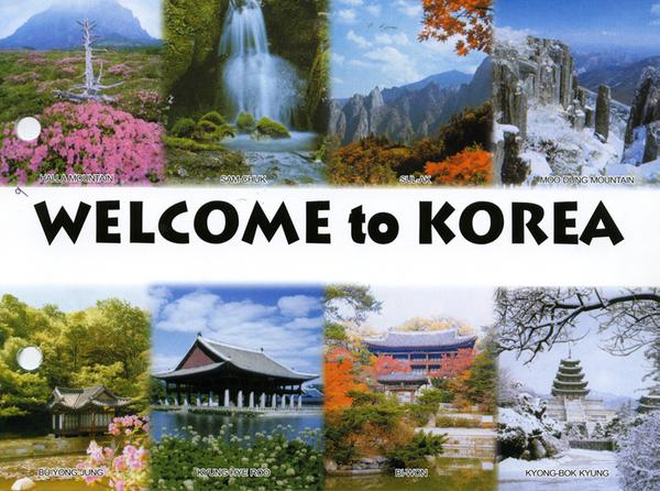 韓國美景總覽(是購買照片送的封面圖片)