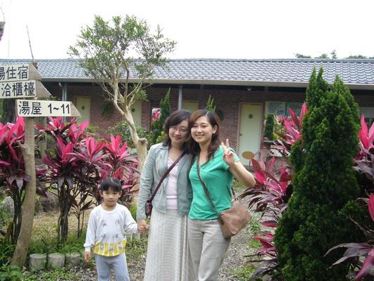溫泉農莊入口庭園區