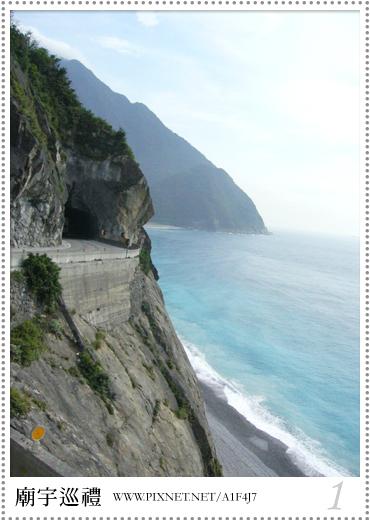 回程的蘇花公路沿海風景