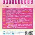 04_婚禮MV製作流程與注意事項.jpg