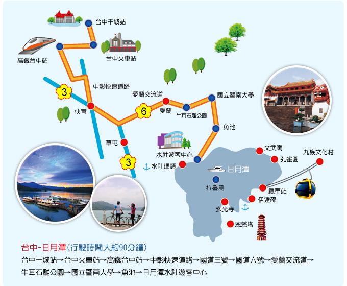 road_map01.jpg