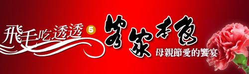 主題banner.jpg