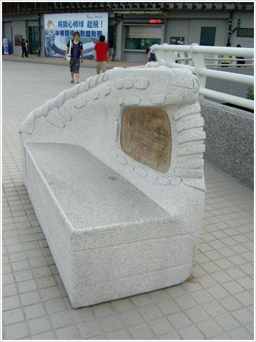 手套造型座椅1