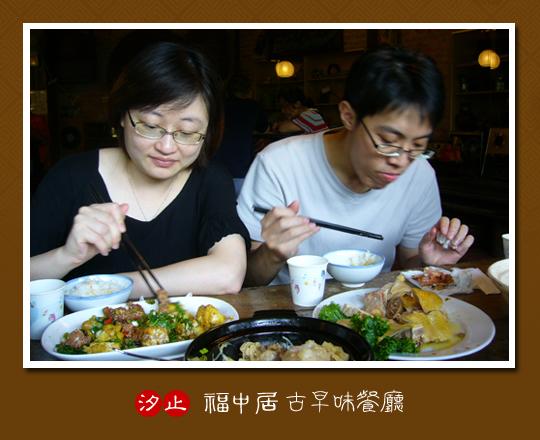 享用美食中3.jpg
