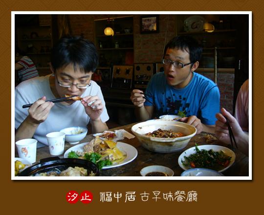 享用美食中2.jpg