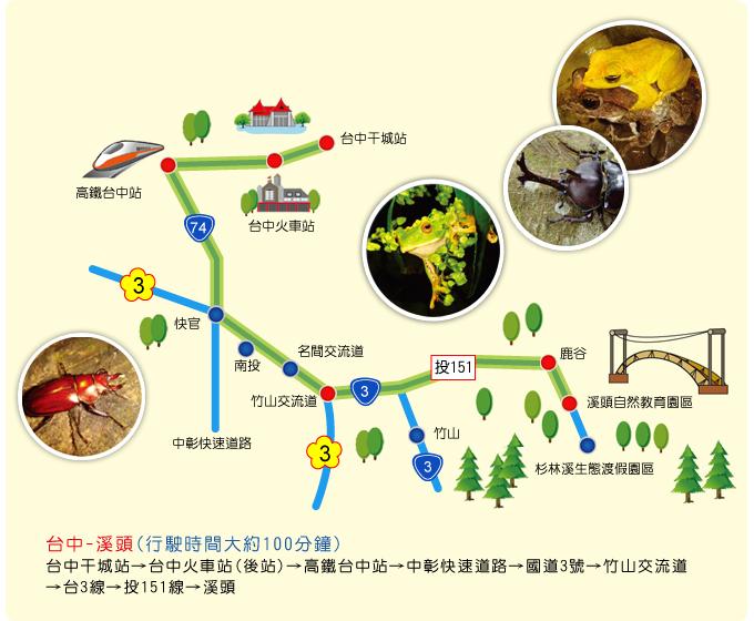 road_map03.jpg